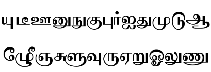 Sathiy Normal Font UPPERCASE