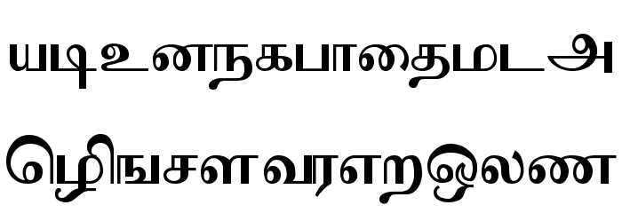Sathiy Normal Font LOWERCASE