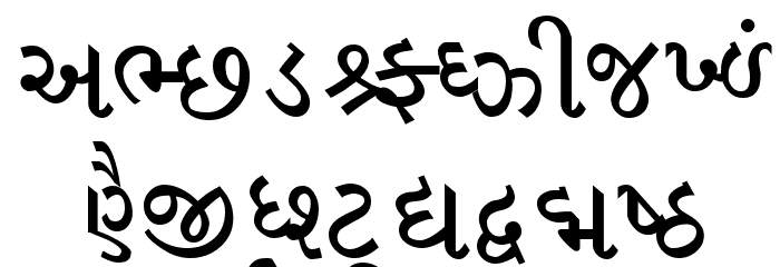 Saumil_guj2 Font UPPERCASE