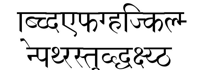 Shivaji01 Font LOWERCASE