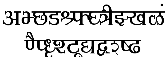 Shivaji02 Font UPPERCASE