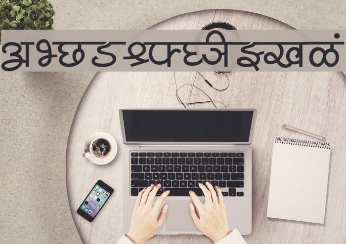 Shivaji05 Font examples