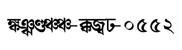 Shree-Ban-0552  Frei Schriftart Herunterladen