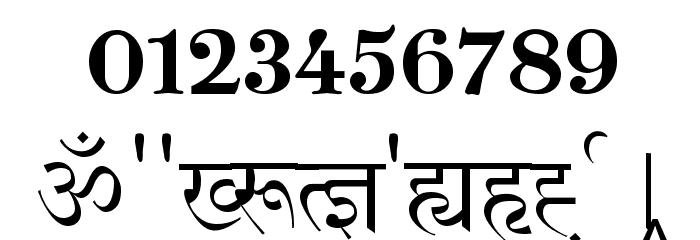 Shusha Шрифта ДРУГИЕ символов
