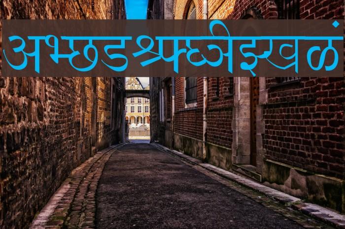 Shusha Шрифта examples