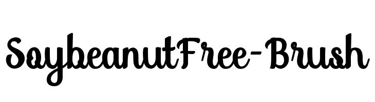 SoybeanutFree-Brush  Frei Schriftart Herunterladen