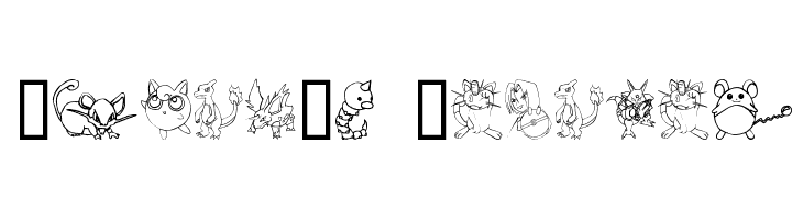 Tyler's Pokemon  Скачать бесплатные шрифты