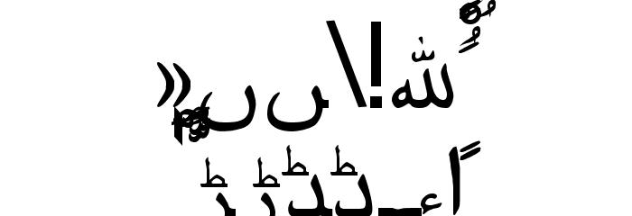 Urdu Font UPPERCASE