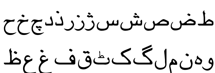 Urdu Font LOWERCASE