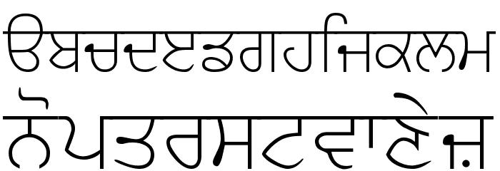 WebAkharSlim Шрифта строчной